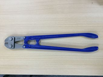 Picture of Heavy-duty Bolt Cutters